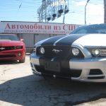 Отличительные детали автомобиля Форд Мустанг Премиум
